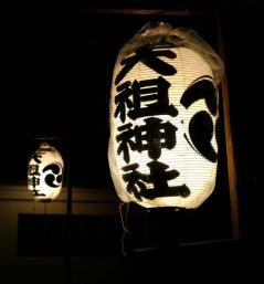 2012_kagura_001.JPG