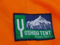 yoshida_hokotate_001.JPG