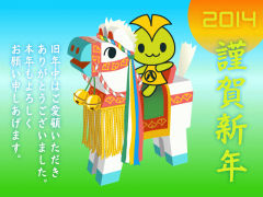 2014_newyear_card.png