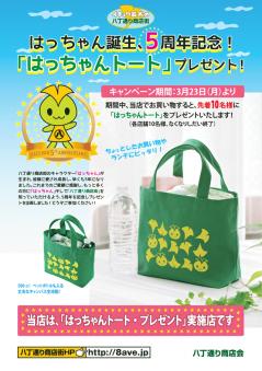 2015tote_bag.png