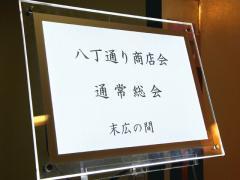 2015_soukai_001.jpg