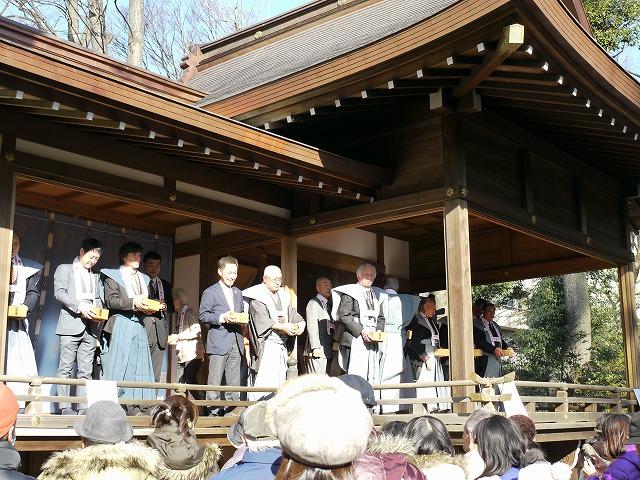 http://8ave.jp/images/2012_setubun_001.jpg