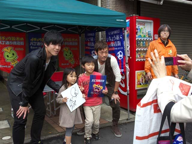 fc_tokyo_2015_001.jpg