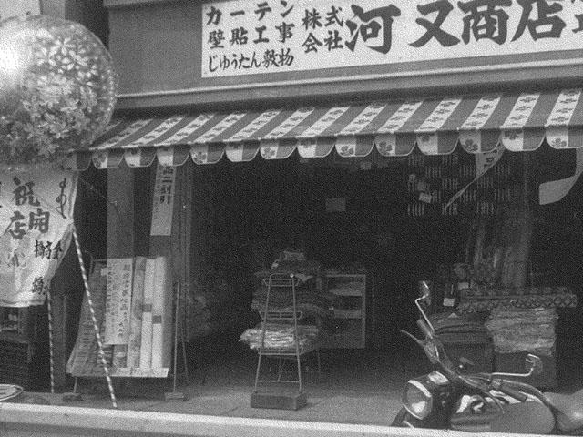 kawamata_008.jpg