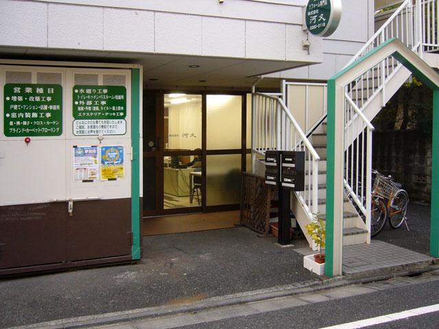 kawamata_009.JPG