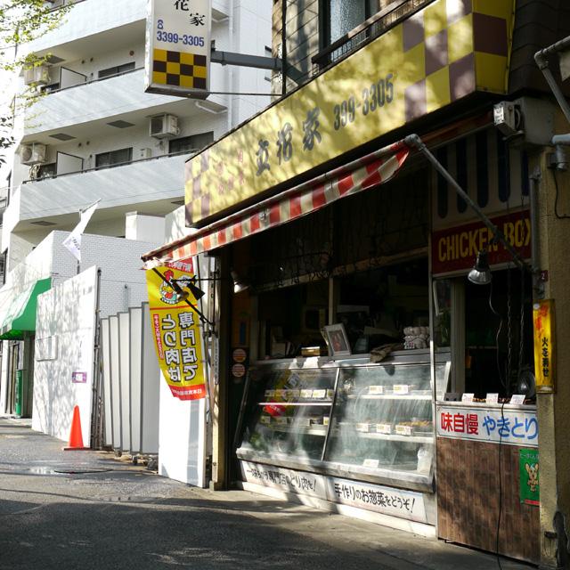 tachibanaya_003.JPG