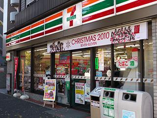 [閉店]セブンイレブン荻窪店