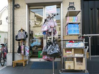 武蔵屋化粧品店(武蔵屋油店)